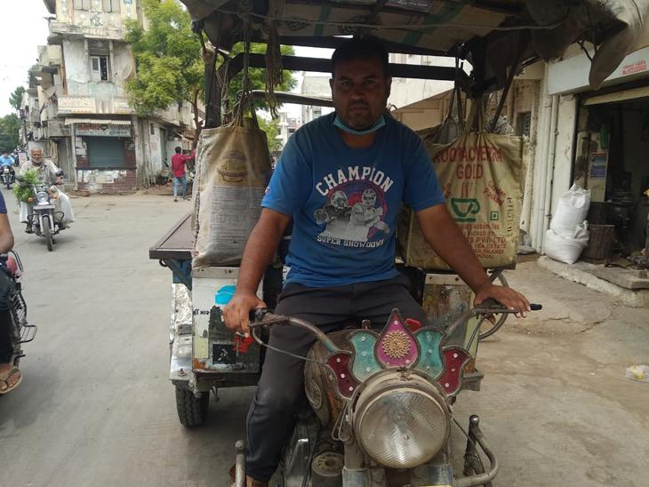 ગજરા અરવિંદ, જામનગર