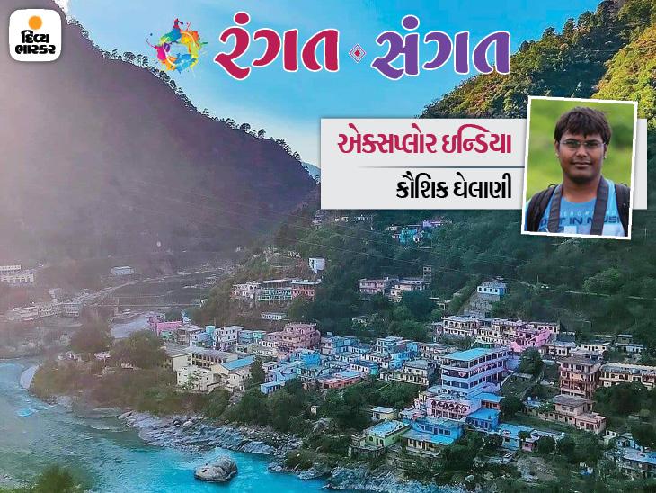 દેવોની ભૂમિમાં ઉત્તરાખંડનાં 'પંચ પ્રયાગ'ની અદ્વિતીય સફર, જિંદગી પ્રત્યેનો દૃષ્ટિકોણ અને અભિગમ બદલીને જ ઘરે મોકલશે|રંગત-સંગત,Rangat-Sangat - Divya Bhaskar