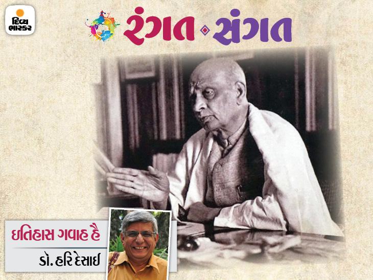 રાષ્ટ્રને ગૃહયુદ્ધમાંથી બચાવી લેવા સરદાર પટેલે ભાગલાનો સૌપ્રથમ સ્વીકાર કર્યો|રંગત-સંગત,Rangat-Sangat - Divya Bhaskar