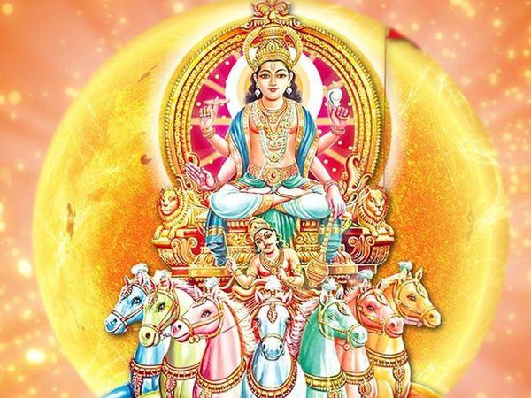 15 જૂને સૂર્યનું રાશિ પરિવર્તન; વૃષભ અને કુંભ રાશિના લોકો લાભમાં રહેશે, મીન રાશિના લોકોએ સાવધાન રહેવું|જ્યોતિષ,Jyotish - Divya Bhaskar