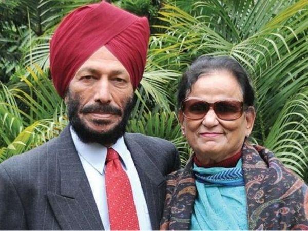 ICUમાં દાખલ હોવાથી મિલ્ખાસિંહ પત્નીના અંતિમ સંસ્કારમાં સામેલ થઈ શક્યા નહીં - Divya Bhaskar