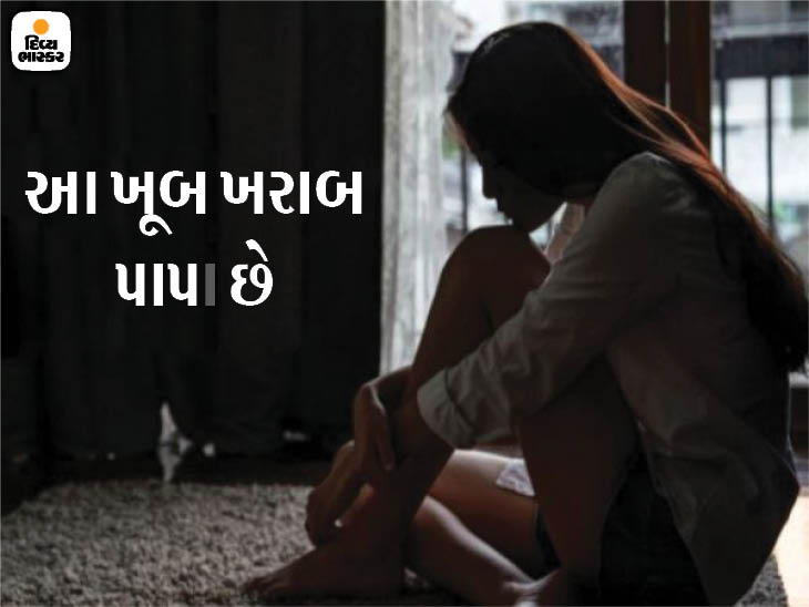 (પ્રતીકાત્મક તસવીર) - Divya Bhaskar