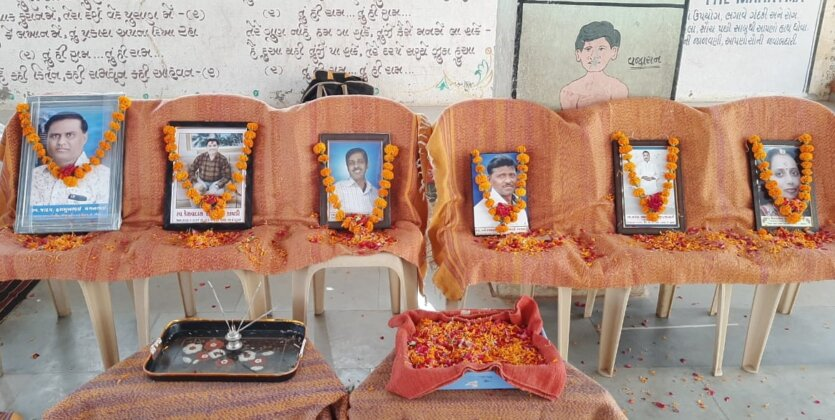હળવદમાં કોરોનાકાળમાં મૃત્યુ પામેલા 6 શિક્ષકોનો શ્રદ્ધાંજલિ કાર્યક્રમ યોજાયો - Divya Bhaskar