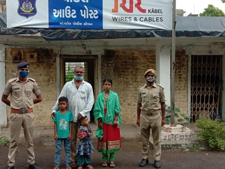 ગુમ થયેલી પરણિતા ને પોલીસે પરિવારને સોંપી - Divya Bhaskar