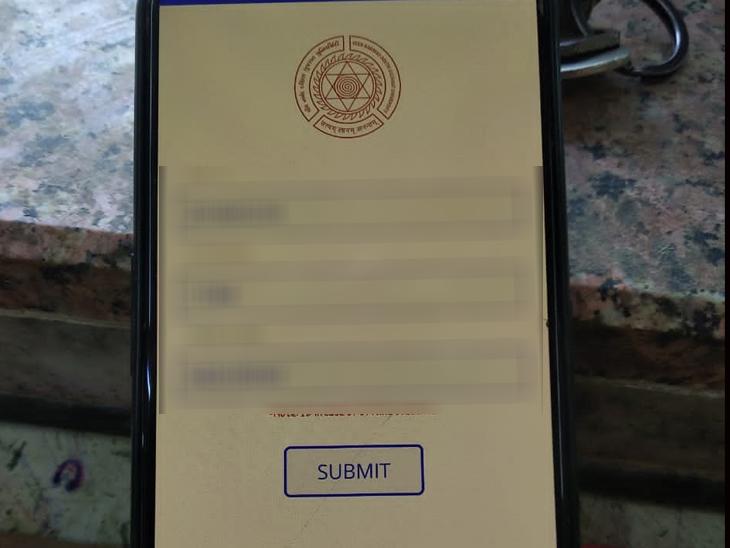 ઓનલાઇન પરીક્ષા લેવામાં યુનિવર્સિટી નાપાસ, વિદ્યાર્થીઓના લોગ-ઇન ન થતા પરીક્ષા હમણાં ન લેવાનો નિર્ણય|સુરત,Surat - Divya Bhaskar