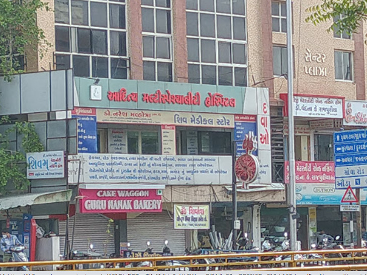 આદિત્ય મલ્ટી હોસ્પિટલ સામે પણ AMCમાં ફરિયાદ કરવામાં આવી છે - Divya Bhaskar
