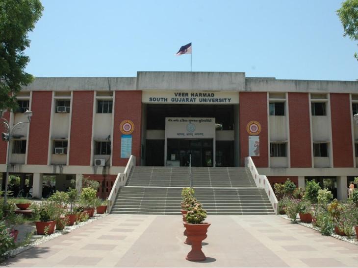 વીર નર્મદ સાઉથ ગુજરાત યુનિનર્સિટી