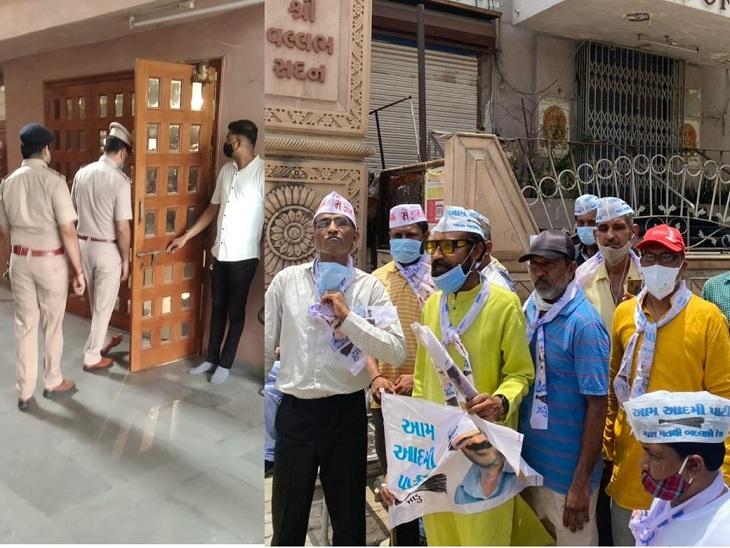 અમદાવાદમાં કેજરીવાલની પ્રેસ કોન્ફરન્સ સ્થળે જૂતા-ચંપલ બહાર કઢાવાયા, આઈ-કાર્ડ વિનાના કાર્યકર્તાઓને પણ પ્રવેશ ન મળ્યો|અમદાવાદ,Ahmedabad - Divya Bhaskar