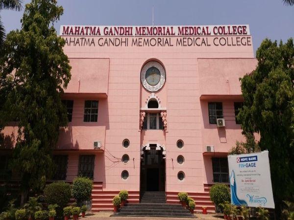 મહાત્મા ગાંધી મેમોરિયલ મેડિકલ કોલેજ, ઈન્દોરે સ્ટાફ નર્સની જગ્યા માટે ભરતી જાહેર કરી, 20 જૂન પહેલાં અપ્લાય કરો|યુટિલિટી,Utility - Divya Bhaskar