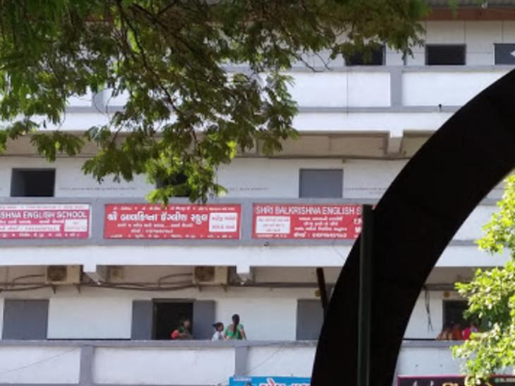 બાપુનગરની બાલકૃષ્ણ સ્કૂલે 250 વિદ્યાર્થીની 15 લાખ ફી માફ કરી તો કાલુપુરની VR શાહ સ્કૂલે 1થી 8માં 30% ફી માફી આપી|અમદાવાદ,Ahmedabad - Divya Bhaskar