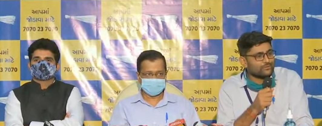 આજે ગુજરાતમાં ખેડૂતો આત્મહત્યા કરી રહ્યા છે:કેજરીવાલ