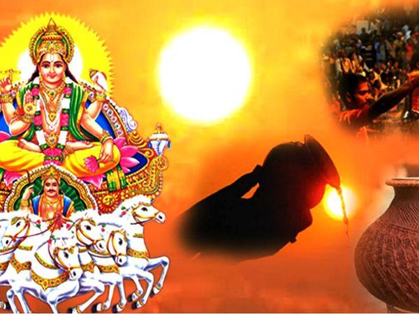મંગળવારે મિથુન રાશિમાં સૂર્ય આવશે, આ દિવસે સૂર્યને અર્ઘ્ય આપવાથી બીમારીઓ દૂર થાય છે અને ઉંમર વધે છે|ધર્મ,Dharm - Divya Bhaskar