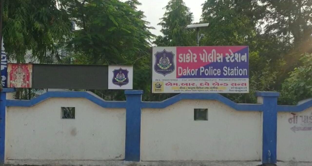 ઠાસરાના હરખોલમાં હવસખોર શખ્સે સાત વર્ષના દિકરાની માતા સાથે બળાત્કાર ગુજાર્યો|નડિયાદ,Nadiad - Divya Bhaskar