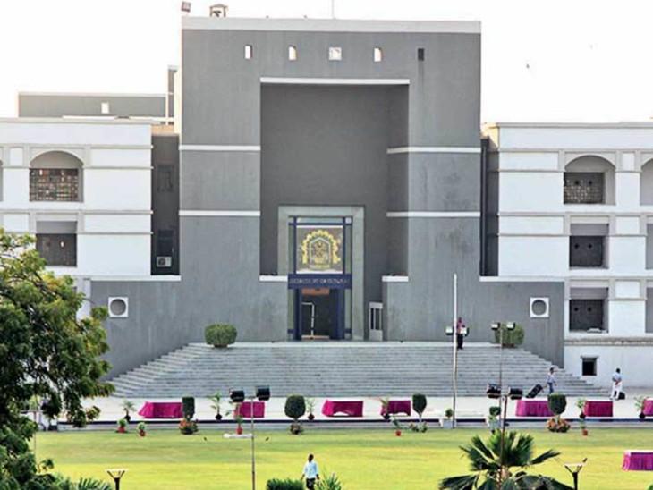 ગુજરાત હાઇકોર્ટ(ફાઇલ તસવીર)