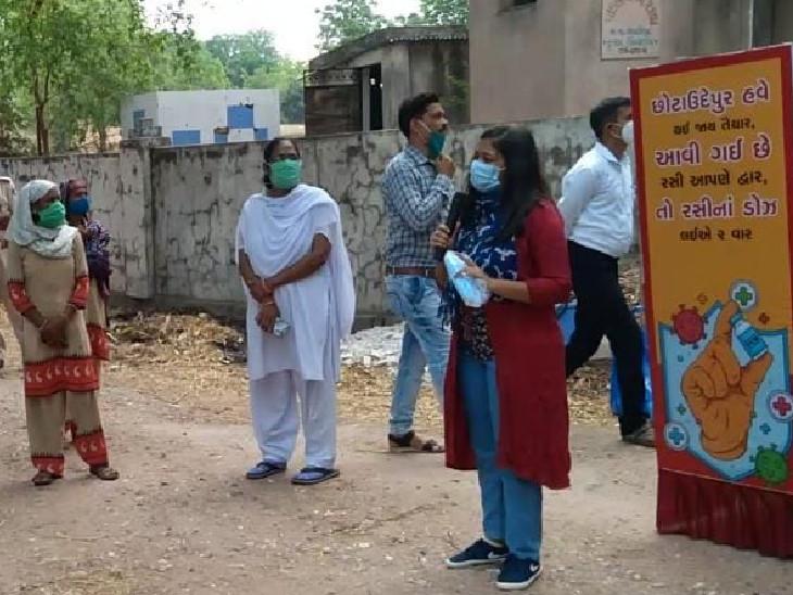એકલવીર રસી પ્રચારકે માત્ર 15 દિવસમાં આદિવાસી વસ્તી ધરાવતા 93 ગામોમાં ફરીને કોરોનાની રસીનો વ્યાપક પ્રચા કર્યો - Divya Bhaskar