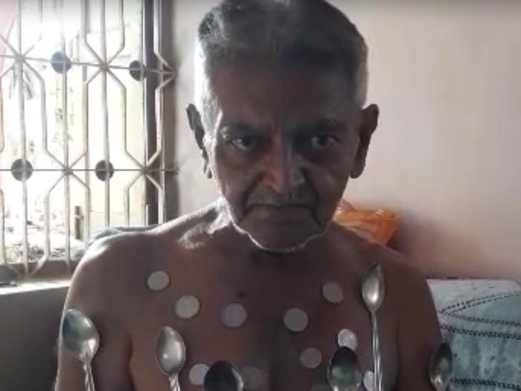 કોરોના વેક્સિન અને મેગ્નેટિક રીએક્ટને કોઈ લેવાદેવા નહીં, માનવ શરીરમાં પહેલાંથી જ ઇલેક્ટ્રિક અને મેગ્નેટિક સેલ ચાર્જ થતા રહે છે|ભરૂચ,Bharuch - Divya Bhaskar