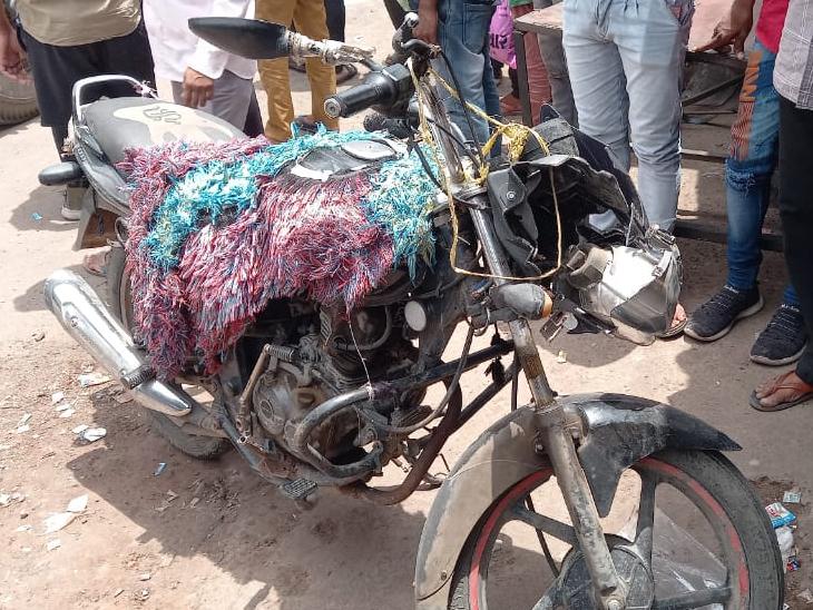 દહેગામ એસટી સ્ટેન્ડ પાસે ટ્રકની ટક્કરે બાઈક પર જતાં વૃદ્ધાનું મોત|દહેગામ,Dahegam - Divya Bhaskar