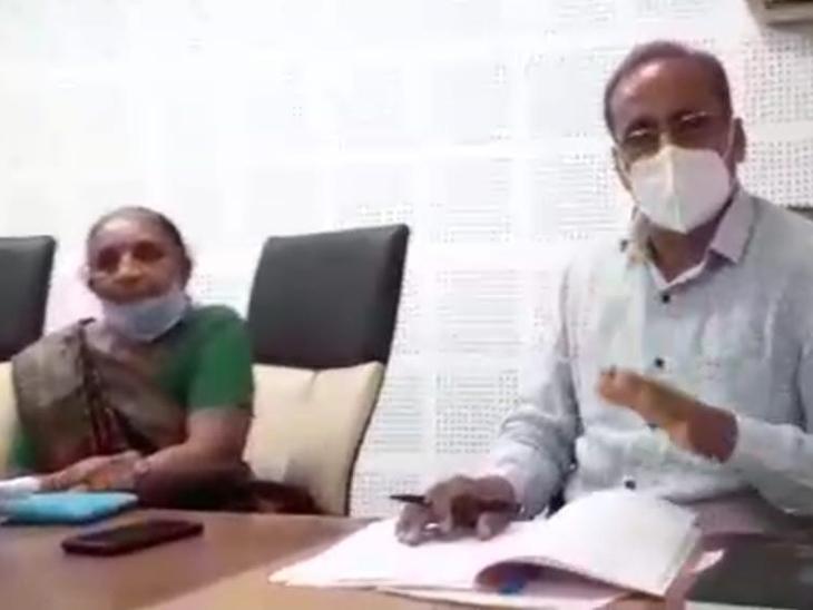 ચેરમેન મીનાબેન પટેલ અને પતિ નરેન્દ્ર પટેલની તસવીર - Divya Bhaskar