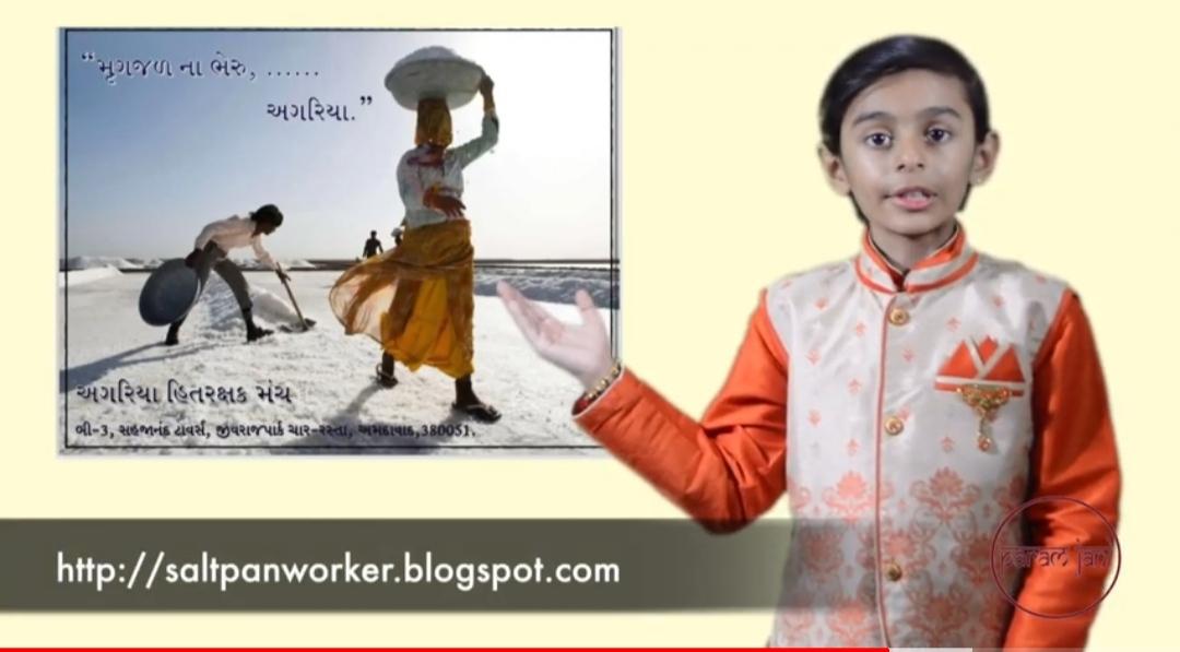યુ.કે.માં અનેક સ્ટેજ શો કરનારા આઠ વર્ષના તબલા વાદકે અગરિયાઓના શિક્ષણ અને આરોગ્ય માટે ગણેશ વંદના રિલીઝ કરી - Divya Bhaskar