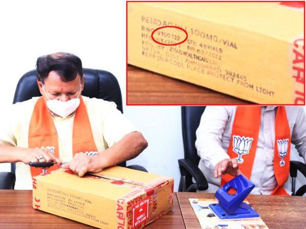 ઈન્જેક્શન કાંડમાં CRએ હાઈકોર્ટને જવાબ આપવા તસ્દી પણ લીધી નહીં, એક સપ્તાહમાં જવાબ રજૂ કરવા CRને હાઇકોર્ટનું અલ્ટિમેટમ|અમદાવાદ,Ahmedabad - Divya Bhaskar