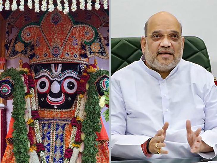 અમદાવાદમાં રથયાત્રા અંગેની અસમંજસની સ્થિતિ, 21મીએ અમિત શાહની ગુજરાત મુલાકાત બાદ ઉકેલ આવી શકે છે અમદાવાદ,Ahmedabad - Divya Bhaskar