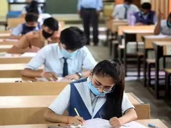 ગુજરાતમાં પણ ધોરણ 12ની બોર્ડની પરીક્ષા રદ કરવાનો નિર્ણય લેવાયો હતો ( ફાઈલ ફોટો)