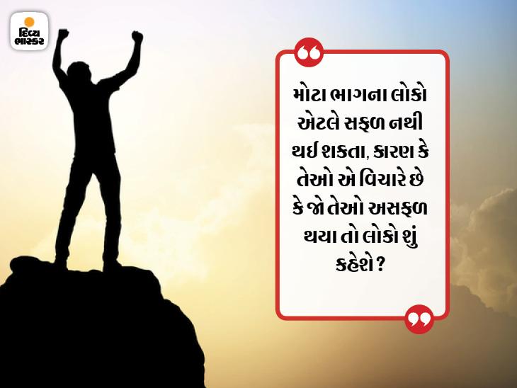 સંબંધો વિનમ્રતા અને ઈમાનદારીથી નિભાવવા જોઈએ, છળ-કપટથી તે ટકતા નથી|ધર્મ,Dharm - Divya Bhaskar