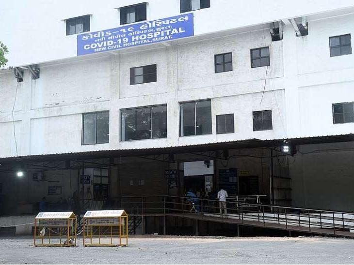 સુરતમાં કોરોના કેસમાં ઘટાડો આવતા સિવિલ હોસ્પિટલમાં પણ દર્દીઓની સંખ્યા ઘટી છે. - Divya Bhaskar