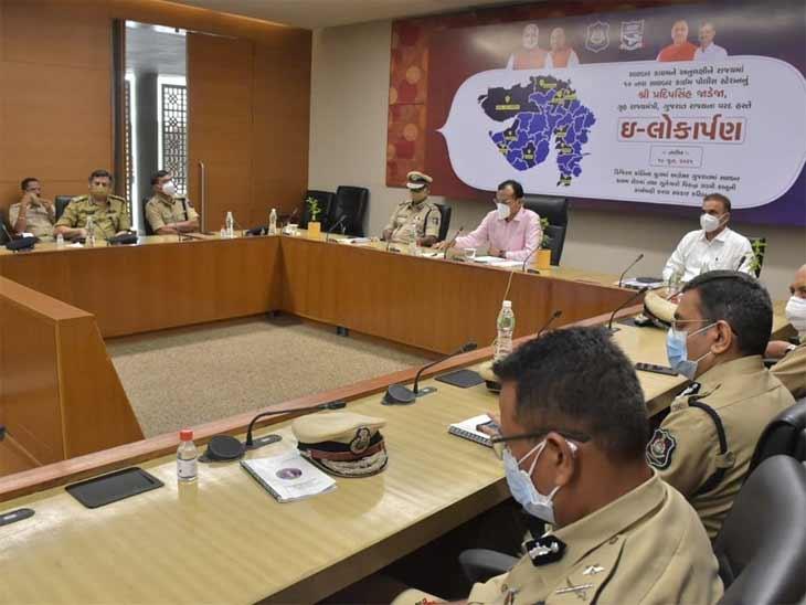 ગૃહરાજ્યમંત્રીએ ગાંધીનગરથી ઓનલાઈન ઉદઘાટન કર્યું ત્યારે પોલીસ અધિકારીઓ જોડાયા હતા