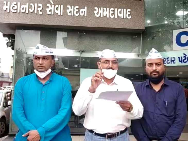 AMCએ સિલિંગ કરેલા કોમ્પ્લેક્સની દુકાનો ખોલવા આપે મ્યુનિસિપલ કમિશનરને આવેદન આપ્યુ અમદાવાદ,Ahmedabad - Divya Bhaskar