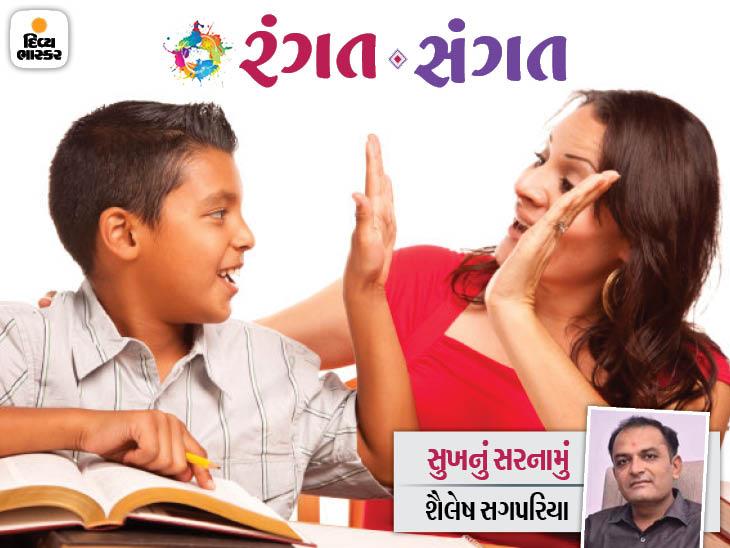 ઢીંગલી લાકડાની છે કે માટીની, એ ઓળખી જશો તો બાળકની કારકિર્દીનું યોગ્ય ઘડતર કરી શકશો!|રંગત-સંગત,Rangat-Sangat - Divya Bhaskar