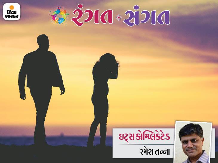 કામિની મુગ્ધવયે પ્રેમમાં પડી, પોતાના પ્રેમી પાછળ તે પાગલ હતી... પણ જિંદગીએ એવી રમત રમી કે એ રીતસરની પાગલ બની ગઈ|રંગત-સંગત,Rangat-Sangat - Divya Bhaskar