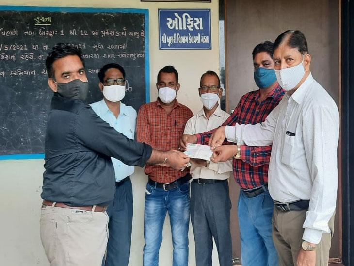 બુહારી હાઈસ્કૂલ ખાતે સહાય ચેક અપૅણ કરવામાં આવયો હતો. - Divya Bhaskar