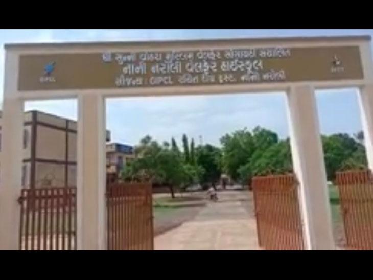 સુન્ની વહોરા મુસ્લિમ વેલફેર ટ્રસ્ટ સંચાલિત શાળા - Divya Bhaskar