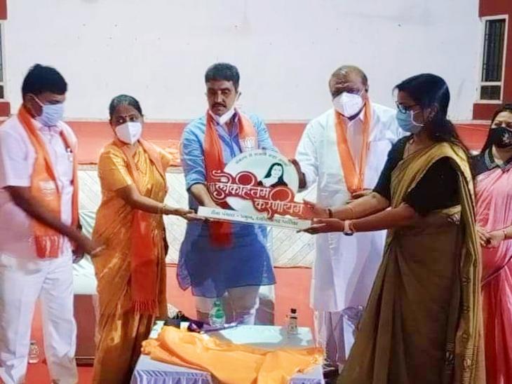દાહોદ ખાતે 'લોકહિતમ્ કરણીયમ્' અભિયાનનો લોગો લોન્ચ થયો હતો. - Divya Bhaskar