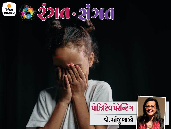 મેમરીઝમાં એનર્જી હોય છે... બાળપણની નાની ઘટના પણ ટ્રોમા પેદા કરી શકે છે|રંગત-સંગત,Rangat-Sangat - Divya Bhaskar