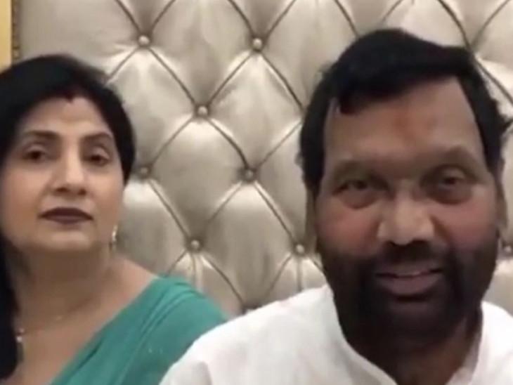 નિધનના 255 દિવસ પછી બહાર આવેલા આ વીડિયોમાં LJP સુપ્રીમો કહે છે- મારી ઈચ્છા છે ચિરાગ શિખર પર પહોંચે|ઈન્ડિયા,National - Divya Bhaskar