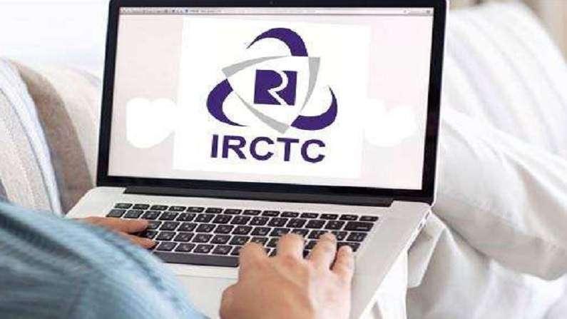 IRCTCની આ સુવિધાનો લાભ ઉઠાવો, ટ્રેનની ટિકિટ કેન્સલ કરવા પર તરત રિફંડ મળી જશે, જાણો કેવી રીતે|યુટિલિટી,Utility - Divya Bhaskar