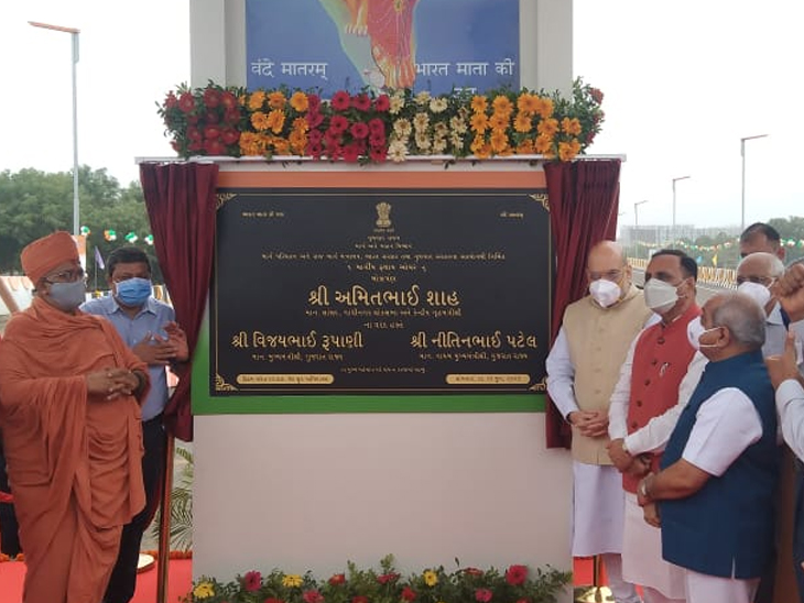 કેન્દ્રીય ગૃહમંત્રી અમિત શાહના હસ્તે SG હાઇવે પરના વૈષ્ણોદેવી સર્કલના બ્રિજનું લોકાર્પણ, રોજના 1 લાખ વાહનચાલકોને ટ્રાફિકજામથી મુક્તિ|અમદાવાદ,Ahmedabad - Divya Bhaskar