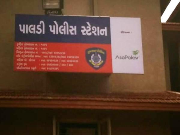 ગુજરાત ટૂરિઝમ વિભાગમાં વીડિયોનું કામ અપાવવાના બહાને રૂ.4 લાખની છેતરપિંડી|અમદાવાદ,Ahmedabad - Divya Bhaskar