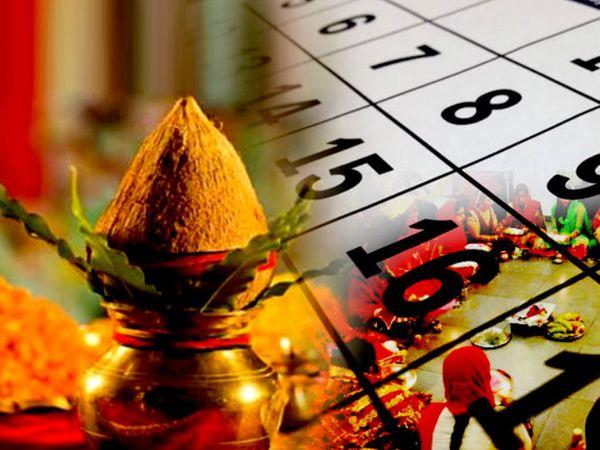 21 થી 27 જૂન સુધી તિથિ-તહેવારના પાંચ દિવસ, જેઠ પૂનમ અને વટ સાવિત્રી વ્રત આ સપ્તાહ કરવામાં આવશે|જ્યોતિષ,Jyotish - Divya Bhaskar