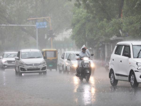 અમદાવાદમાં પવન સાથે વરસાદ શરૂ, ઉત્તર ગુજરાત અને સૌરાષ્ટ્રમાં ભારે વરસાદની આગાહી, રાજ્યમાં સરેરાશ 9 ટકા વરસાદ પડ્યો|અમદાવાદ,Ahmedabad - Divya Bhaskar