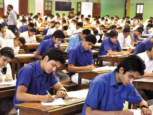 શિક્ષણ વિભાગનો નિર્ણય, ધોરણ 9 અને 11માં એક ક્લાસમાં 60ના બદલે હવે 75 વિદ્યાર્થીઓ બેસાડી શકાશે|અમદાવાદ,Ahmedabad - Divya Bhaskar