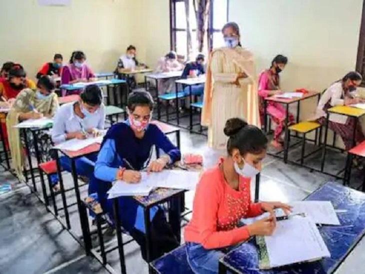 ધો. 10 અને 12ના રિપીટર્સ વિદ્યાર્થીઓની પરીક્ષાનું ટાઈમ ટેબલ જાહેર, 15મી જુલાઈએ પહેલું પેપર લેવાશે|અમદાવાદ,Ahmedabad - Divya Bhaskar