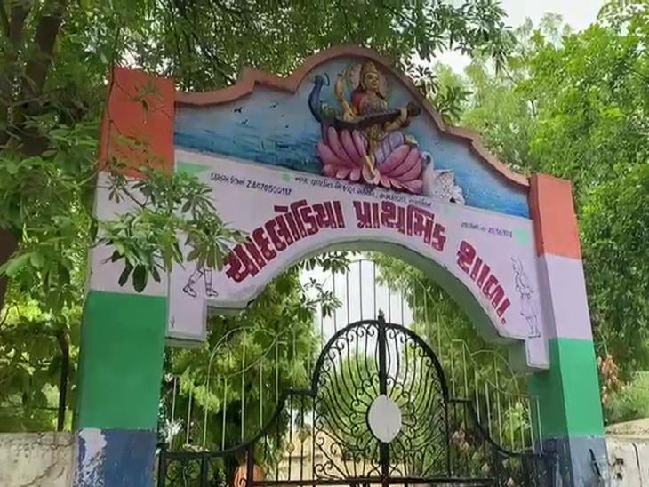 કોરોનાકાળમાં અમદાવાદની 'ગૂગલ સ્કૂલ' સામાન્ય બની, લેપટોપથી ભણતા વિદ્યાર્થી હવે દૂરદર્શનથી ભણી રહ્યા છે|અમદાવાદ,Ahmedabad - Divya Bhaskar
