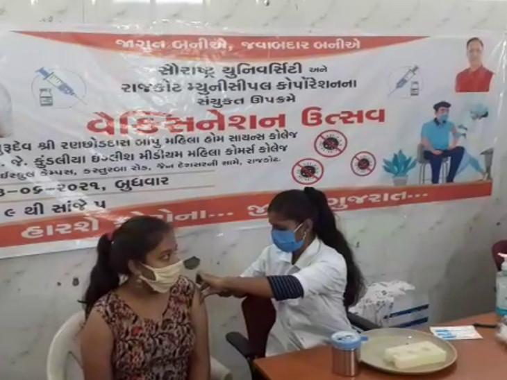 રાજકોટમાં રસીકરણ કેમ્પ યોજવા સોશિયલ ડિસ્ટન્સના પાલન સાથે હવે છૂટ મળશે, સૌ.યુનિ.માં 500 યુવતીઓ માટે વેક્સિન ઉત્સવ કાર્યક્રમ યોજાયો|રાજકોટ,Rajkot - Divya Bhaskar