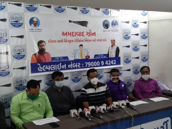 લોકગાયક વિજય સુવાળા બાદ ભાજપના પૂર્વ નેતા નરોત્તમ પટેલ અને કપડવંજના અપક્ષ કોર્પોરેટર 'આપ' માં જોડાયા|અમદાવાદ,Ahmedabad - Divya Bhaskar