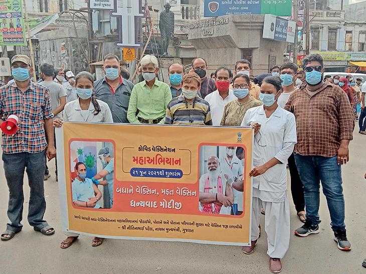 ડભોઈ તાલુકા આરોગ્ય વિભાગ દ્વારા કોવિડ રસીકરણ અર્થે નગરમાં જનજાગૃતિ રેલી યોજાઈ હતી. - Divya Bhaskar