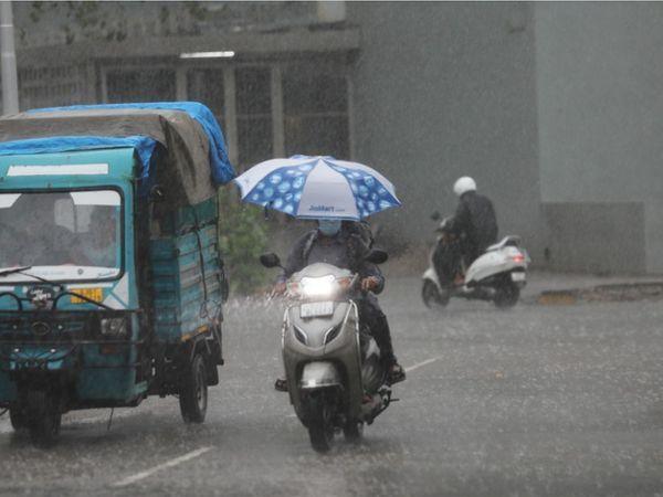 દક્ષિણ ગુજરાત ઝોનમાં સૌથી વધુ 4.86 ટકા સરેરાશ વરસાદ નોંધાયો છે.