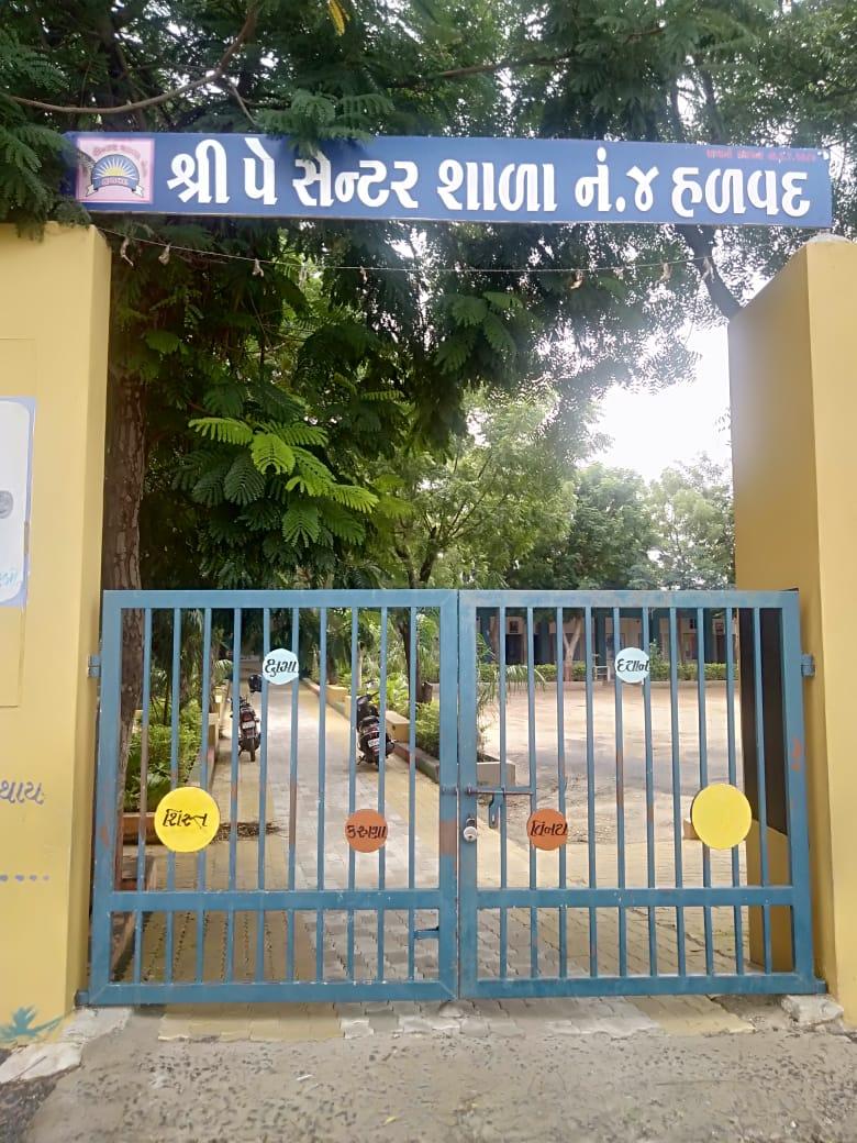 મોરબી જિલ્લા ભાજપના નેતાએ પોતાના પુત્રનું સરકારી શાળામાં એડમિશન કરાવી લોકોને પ્રેરણા પૂરી પાડી - Divya Bhaskar